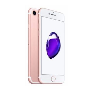 iPhone 7 - 100% certifié APPLE - Reconditionné en France | SMAAART