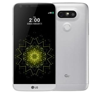 LG G5 - Reconditionné - Pas cher - Economique