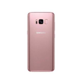 Galaxy S8 Reconditionné | SMAAART