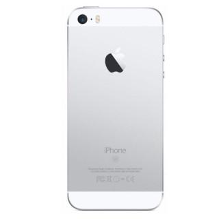 iPhone SE Argent 32Go Reconditionné | SMAAART