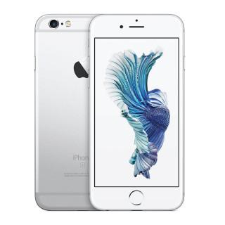 iPhone 6S Plus Argent 64Go Reconditionné | SMAAART